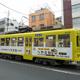 ヘヤミセ長崎大学前店のイメージ画像