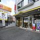 ヘヤミセ光の森店のイメージ画像