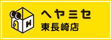 ヘヤミセ東長崎店