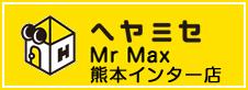 ヘヤミセ熊本インター店