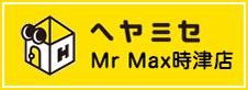 ヘヤミセMr.Max時津店